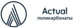 Поликарбонат в Харькове